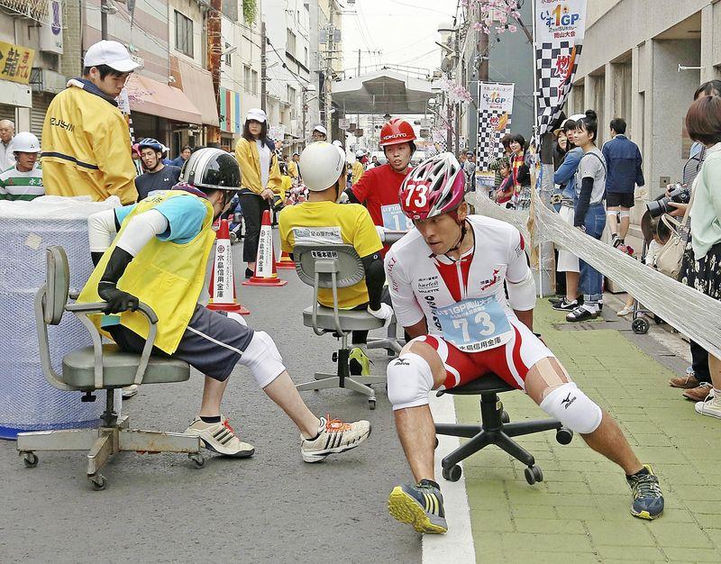 course-siege-bureau-Japon