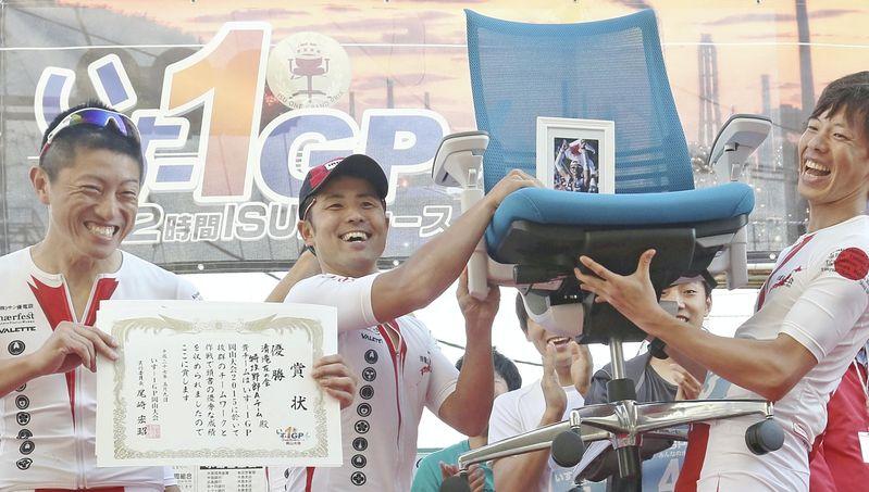 course-siege-bureau-Japon3
