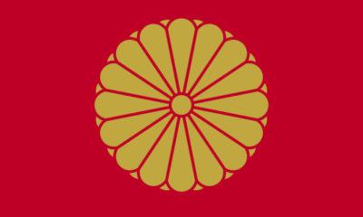 signe-imperial-japonais