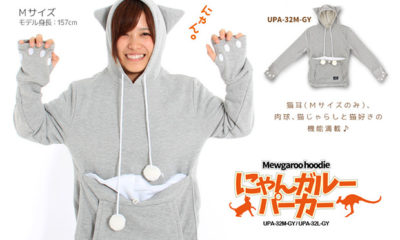 sweat-miougarou_Japon