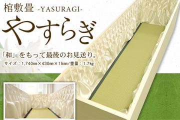 tatami-cercueil-japon