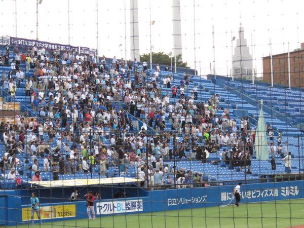 université-de-tokyo-baseball-japon2