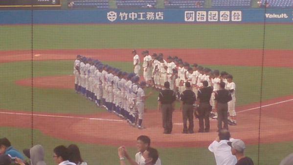 université-de-tokyo-baseball-japon5