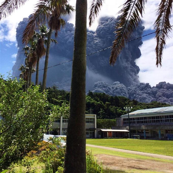 volcan-japonais