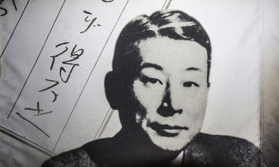 Chiune-Sugihara-juifs-Japon