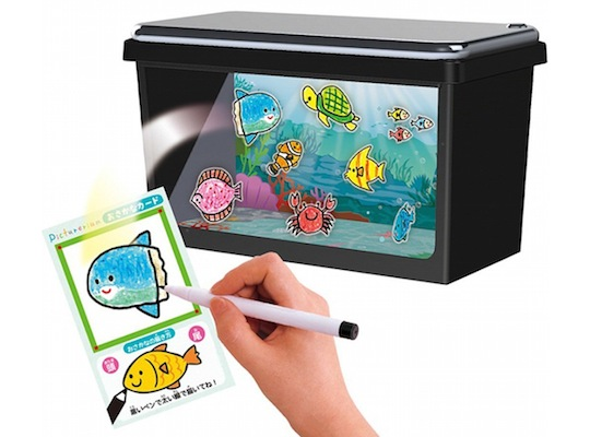 aquarium-enfant-japonais