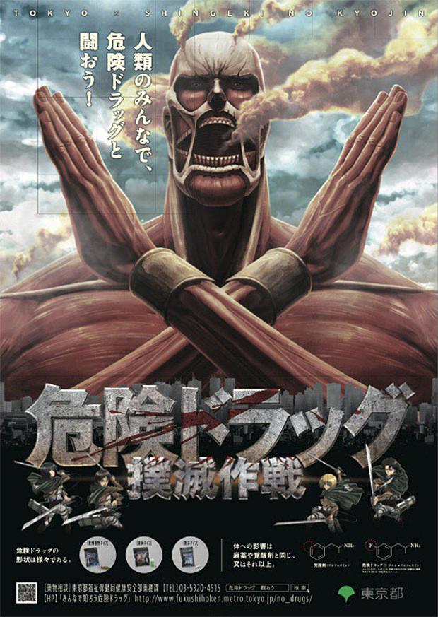 attaque-des-titans-drogues-japon_mini
