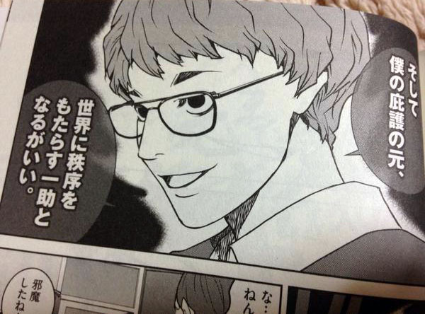 bill-gates-manga