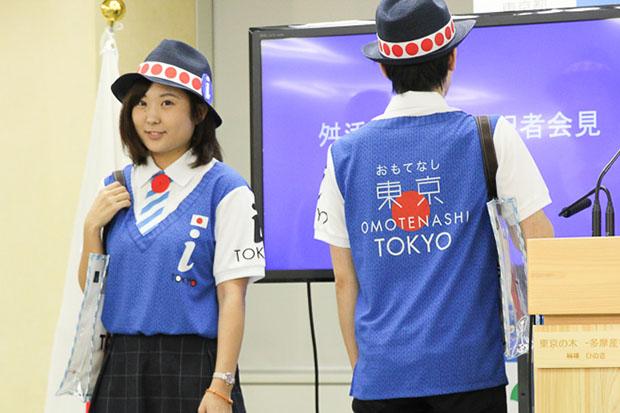 guide-japon-gratuit-Tokyo
