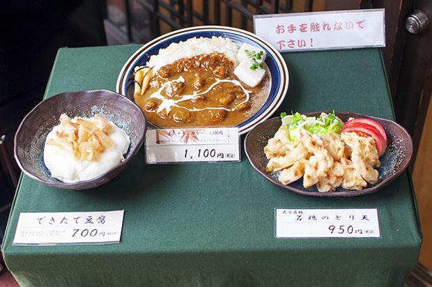 samplefood0