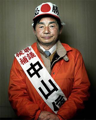 Shinichi-Nakayama
