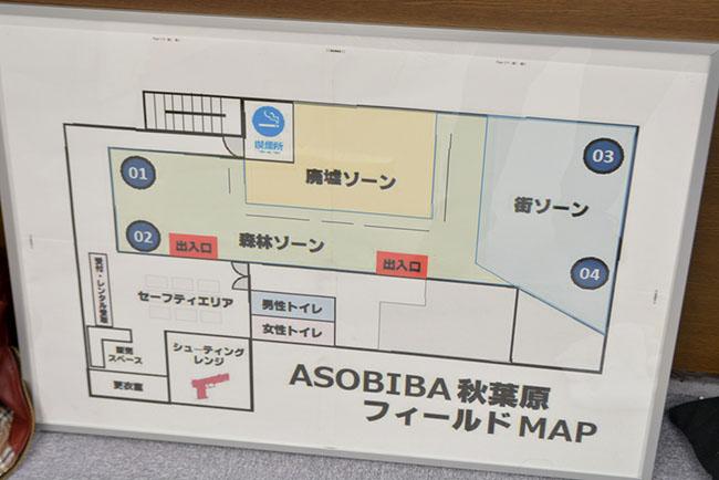 asobiba4
