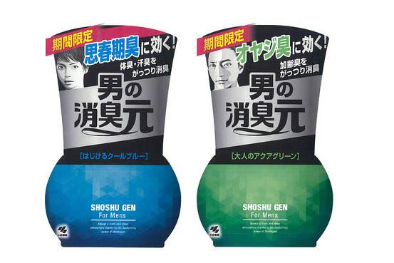 Kobayashi Pharmaceutical