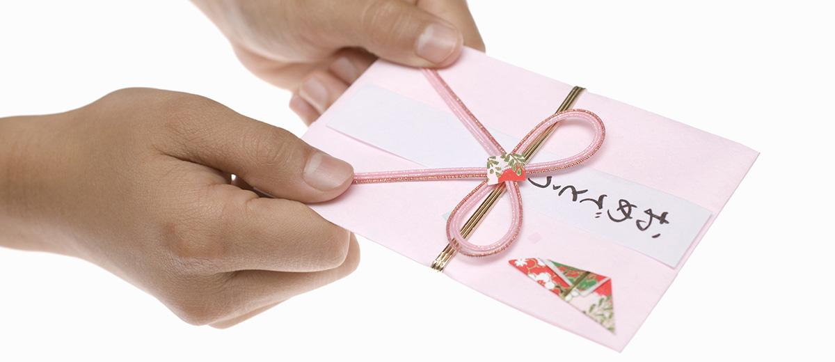 enveloppe-argent-japon