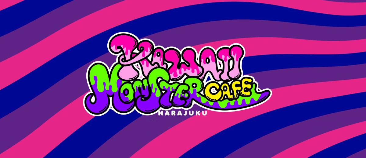 kawaii-monster-cafe-harajuku-tokyo