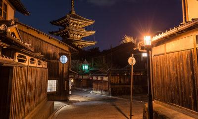 kyoto-meilleure-ville-au-monde-2015