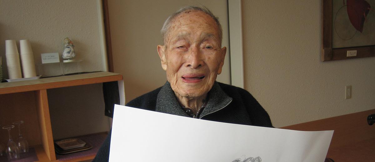 sakari-momoi-doyen-japon-mort