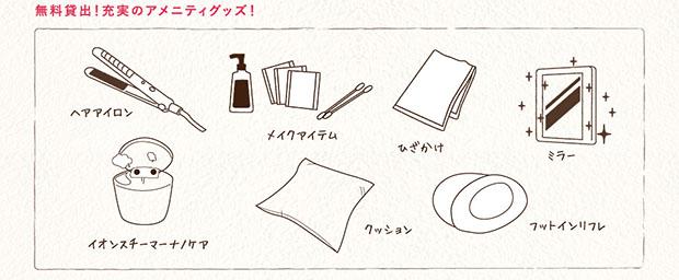 syoukai_03_02_01