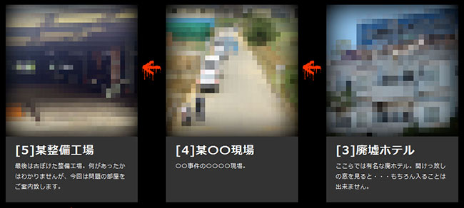 taxi-fantome-japon2