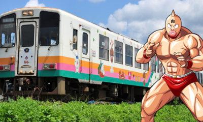 train-catch-yamaga-Japon