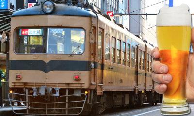 tramway-biere-fukui-railway-beer