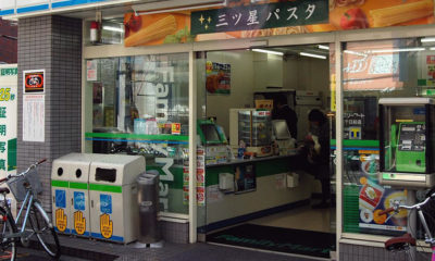 family-mart-osaka-drogue-japon-osaka