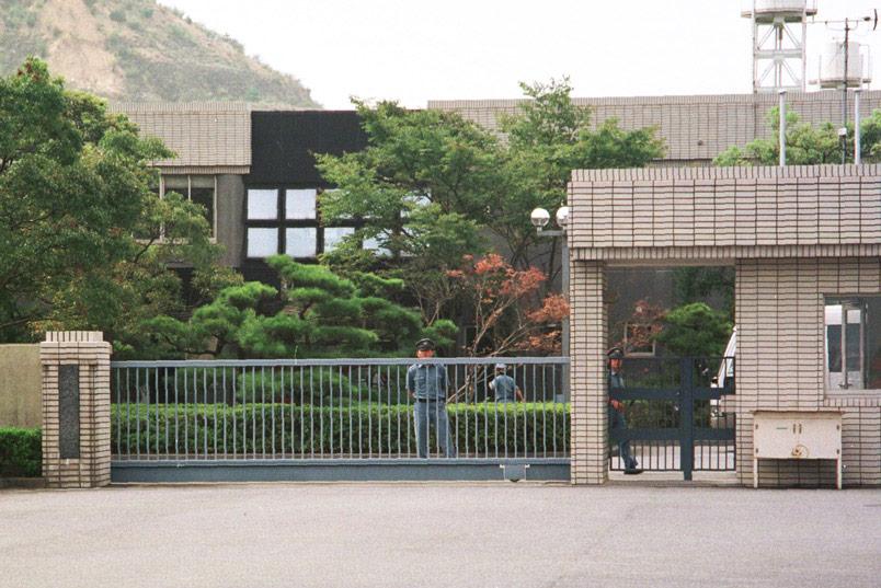 Prison de Gifu