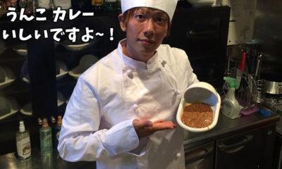 restaurant-curry-caca-tokyo-japon