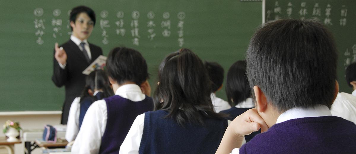 systeme-educatif-japonais-pays-en-devellopement