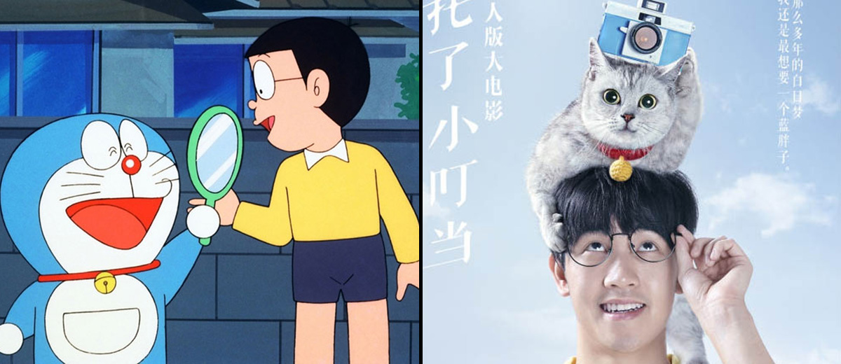 doraemon-film-chine-chat