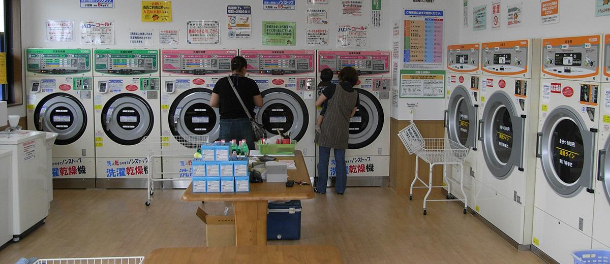 laverie-automatique-japon