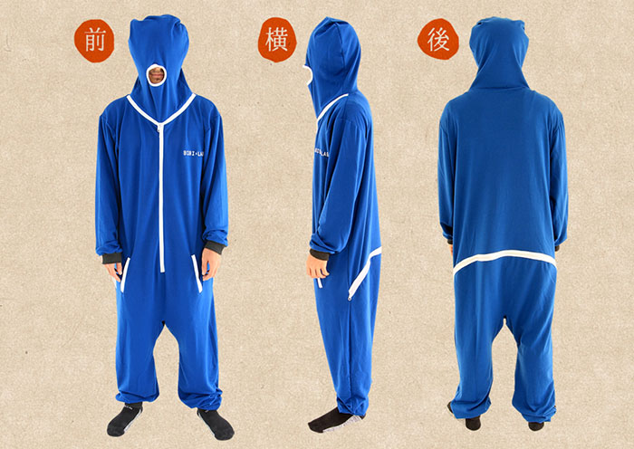 pyjama-glandeur-japon