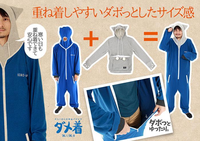 pyjama-glandeur-japon6