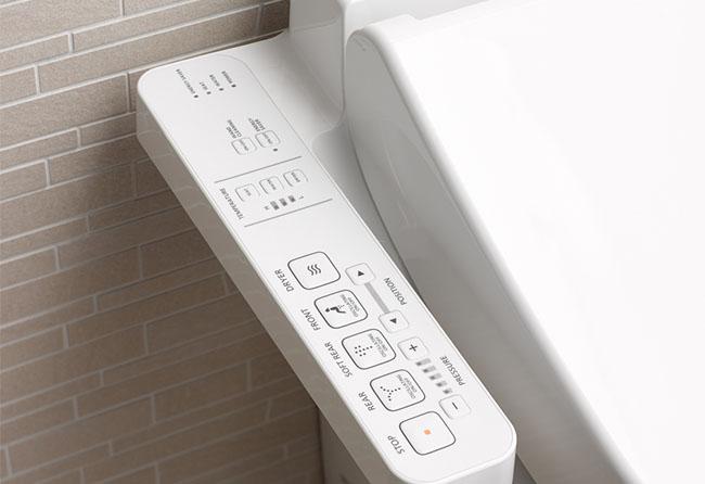5 Idées Reçues Sur Les Washlets Ces Toilettes Japonaises High Tech