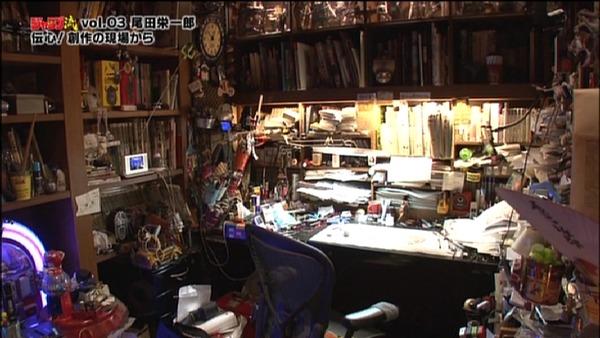 atelier-eiichiro-oda-one-piece