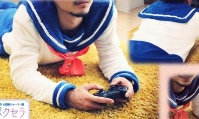 bokusera-uniforme-ecoliere-lycee-japon-pyjama