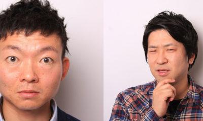 busa-hair-catalogue-coiffures-moches-japonais