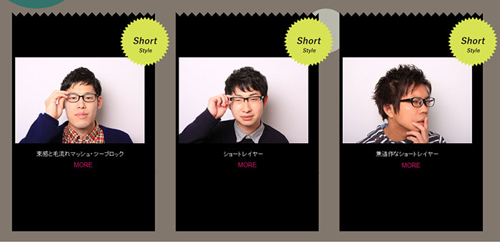 busa-hair-coiffure-moches-japonais3