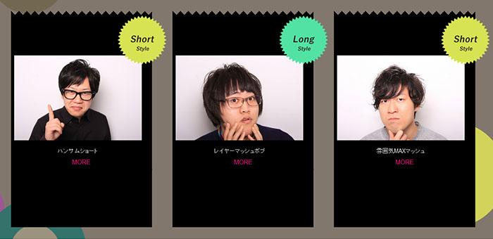 busa-hair-coiffure-moches-japonais5