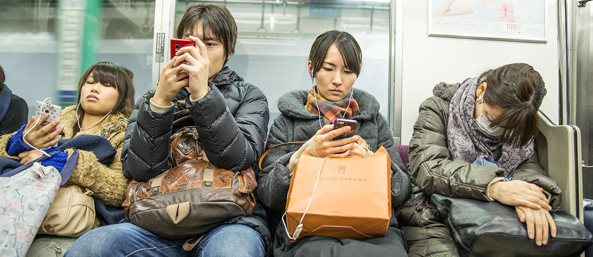 cartes-sim-gratuites-Japon-tokyo-voyage