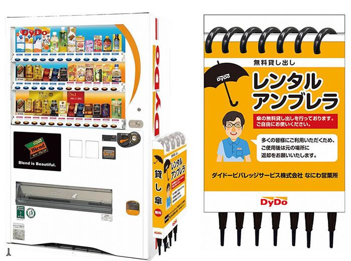 distributeur-automatique-dydo-boissons