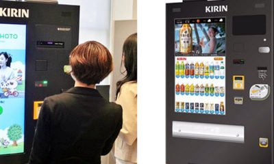 distributeur-boissons-purikura-kirin-japon