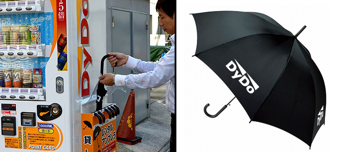 distributeurs-boisson-parapluie-japon-dydo