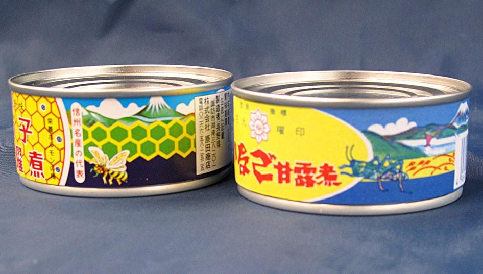 hachinoko-inago-nourriture-insectes-japon-nagano