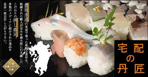 nishikizushi-japon-oita-restaurant-koi