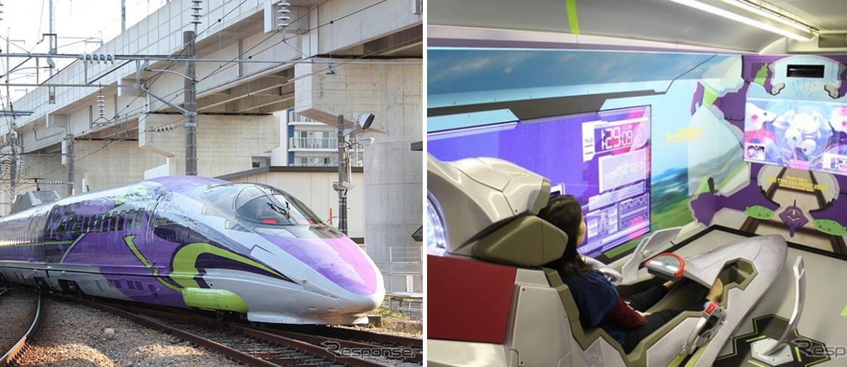 shinkansen-neon-genesis-evangelion-japon