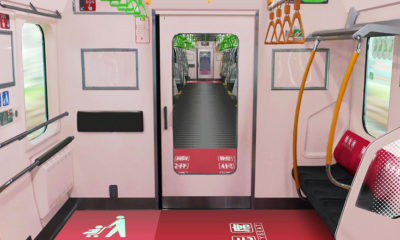 yamanote-serie-E235-train-Tokyo-Japon