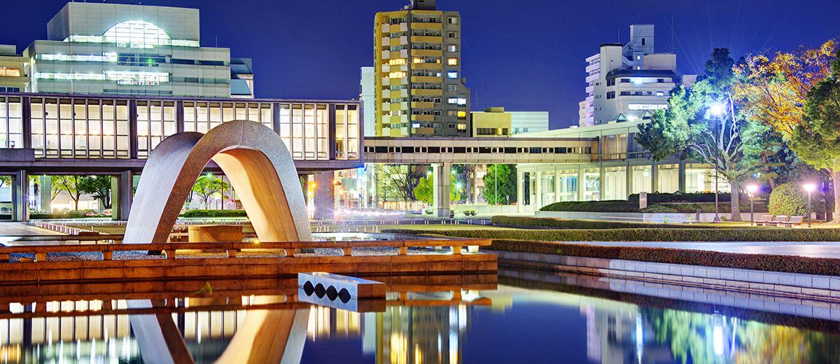 Musee-du-Memorial-pour-la-Paix-hiroshima-tripadvisor