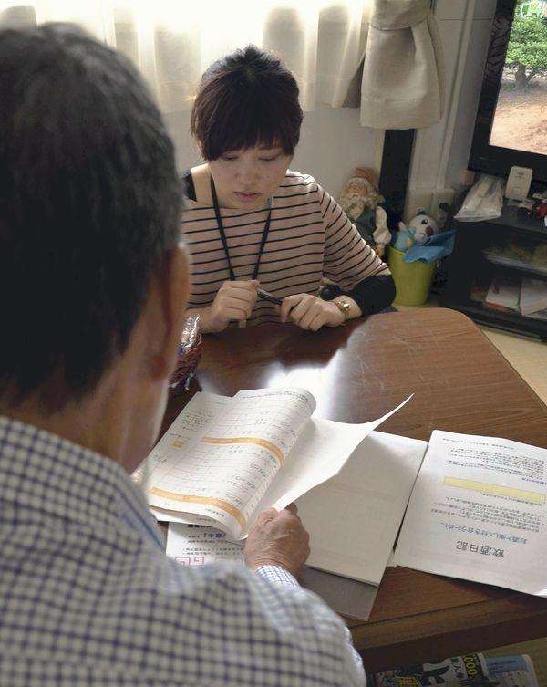 alcoolisme-japon-seisme-tsunami