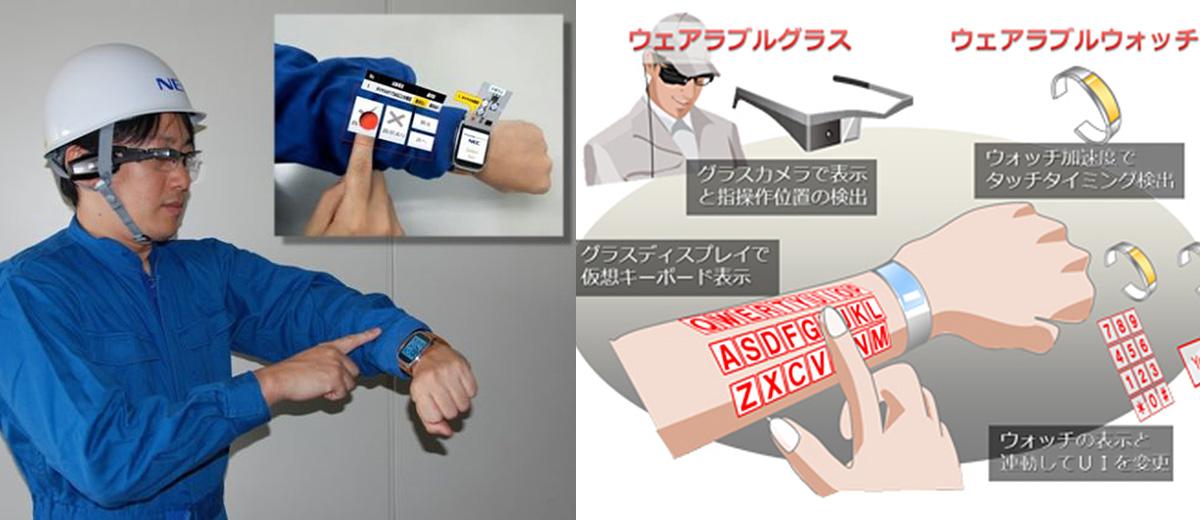 armkeypad-technologie-japon-nec-smartwatch-clavier